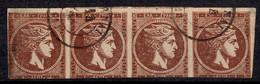Grèce Timbre Classique 1L En Bande De Quatre Timbres Oblitérés. A Saisir! - Used Stamps