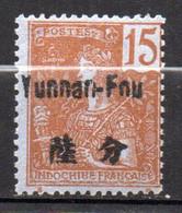 Col17  Colonie  Yunnanfou Bureau Indochine N° 21  Neuf X MH  Cote 40,00€ - Unused Stamps