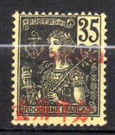Col17  Colonie  Yunnanfou Bureau Indochine N° 25  Neuf X MH  Cote 20,00€ - Unused Stamps
