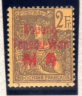 KOUANG-TCHEOU : TP N° 15 * - Unused Stamps