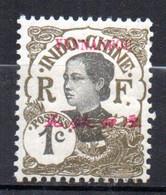 Col17  Colonie  Yunnanfou Bureau Indochine N° 33  Neuf X MH  Cote 1,50€ - Unused Stamps