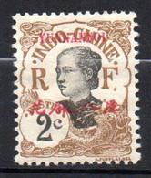 Col17  Colonie  Yunnanfou Bureau Indochine N° 34  Neuf X MH  Cote 1,50€ - Unused Stamps
