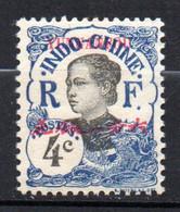 Col17  Colonie  Yunnanfou Bureau Indochine N° 35  Neuf X MH  Cote 2,50€ - Unused Stamps