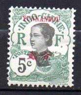 Col17  Colonie  Yunnanfou Bureau Indochine N° 36  Neuf X MH  Cote 3,50€ - Unused Stamps