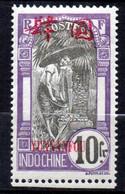 Col17  Colonie  Yunnanfou Bureau Indochine N° 49  Neuf X MH  Cote 150,00€ - Unused Stamps