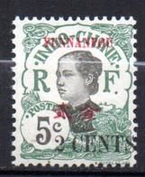 Col17  Colonie  Yunnanfou Bureau Indochine N° 53 Neuf X MH  Cote 2,50€ - Unused Stamps