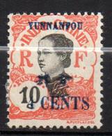 Col17  Colonie  Yunnanfou Bureau Indochine N° 54 Neuf X MH  Cote 2,00€ - Unused Stamps