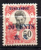 Col17  Colonie  Yunnanfou Bureau Indochine N° 61 Neuf X MH  Cote 3,50€ - Unused Stamps