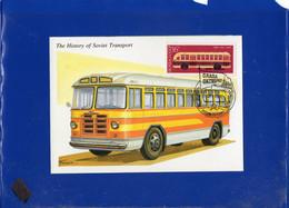 ##(DAN210)-The History Of Soviet Transport-Russia  BUS ZIL-154  Maximum Card - Bus