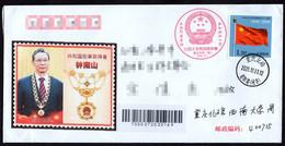 China ChongQing 1 Oct.COVID-19 Chop(Republic Salutes Anti-epidemic Heroes;Medal Of The Republic-Zhong NanShan) - Ziekte
