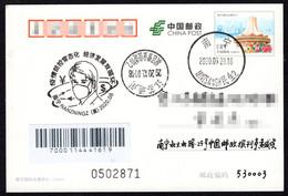 China NanNing Post-epidemic Stage,COVID-19(Virtuous Circle Of Economic Development & Epidemic Control Normalization) - Ziekte
