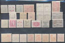 STAMPS CHINA MNH USED WARNING NO SELLING OUTSIDE DELCAMPE SYSTEM - China