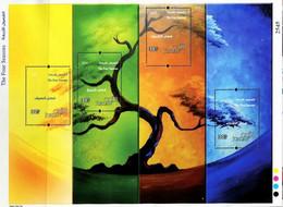 Jordan 2015, The Four Seasons, MNH S/S - Jordanië