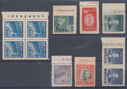 CHINA STAMPS WITH IMPRINT  WARNING NO SELLING OUTSIDE DELCAMPE SYSTEM - China