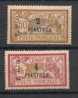 Syrie - 1919 - N°Yv. 17 - 18 - Merson - 2 Valeurs - Neuf Luxe ** / MNH / Postfrisch - Unused Stamps