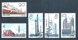 Chine- 1583 à 1587 - Oblitérés- Côte : 50 € - Gebruikt