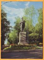 1974  Russia Ufa, Monument  Alexander Martosov. Hero. WWII - 1970-79
