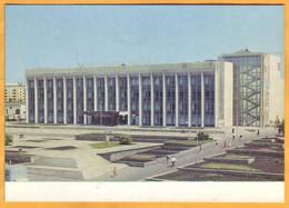 1973  Russia Ufa,  Print House. Architecture. - 1970-79