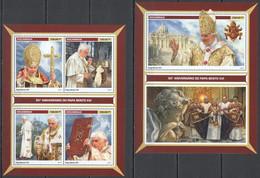 QQ498 2017 MOZAMBIQUE MOCAMBIQUE 90TH ANNIVERSARY POPE BENEDICT XVI PAPA BENTO KB+BL MNH - Popes