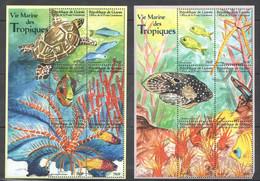 PK071 REPUBLIQUE DE GUINEE FISH & MARINE LIFE VIE MARINE DES TROPIQUES 2KB MNH - Vita Acquatica
