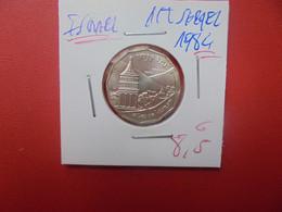 ISRAEL 1/2 SHEQEL 1984 ARGENT (A.16) - Israele