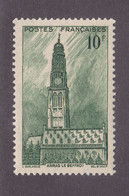 TIMBRE FRANCE N° 567 NEUF ** - Nuovi