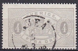 S320Bis – SUEDE – SWEDEN – 1874-1881 – PERF 14 – Y&T # 2B USED 65 € - Service