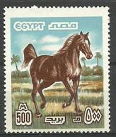 Egypte 1978 Mi 1277x MNH ( LZS4 EGY1277x ) - Cavalli