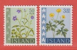 1962 ** Islande  (sans Charn., MNH, Postfrish)  Yv  302A -305Mi  359/60FA  396/7 - Ungebraucht
