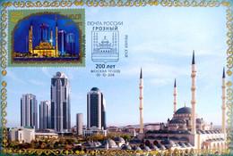 2398 200 Years Grozny City Maximum Cards MOSCOW 2018 - Cartes Maximum