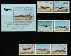 OUZBEKISTAN - N°61Q/W+BLOC N°6C ** (1995) Aviation - Uzbekistan