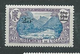 OCEANIE N° 62 * TB 1 - Unused Stamps