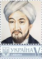 Ukraine 2018, Great Mathematics, Astronomy, Philosophy, Al-Farabi, 1v - Ukraine