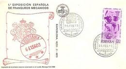 MATASELLOS 1973 BARCELONA - 1971-80 Storia Postale