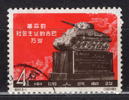 China PR 1963 Mi# 683 Cuban Revolution -used (y17) - Used Stamps