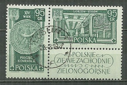POLAND Oblitéré 1113-1114 Armes Du Duc Conrad II De Sagan Usine De Fibre à Gorzow - Used Stamps