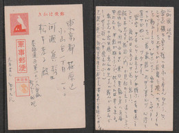 JAPAN WWII Military Postcard THAILAND 54th Division WW2 JAPON GIAPPONE Siam - Siam