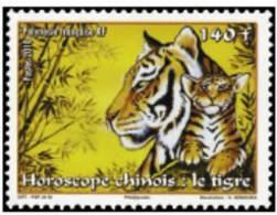 "Polynésie YT 899 "" Année Du Tigre "" 2010 Neuf** - Nuevos"