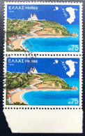 Greece - Griekenland - P3/27 - (°)used - 1976 - Michel 1248 - Griekse Eilanden - Egeische Zee - Gebraucht