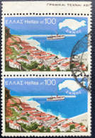 Greece - Griekenland - P3/27 - (°)used - 1976 - Michel 1249 - Griekse Eilanden - Egeische Zee - Gebraucht