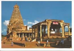 (INDIA) BRIHADEESWARA TEMPLE, TANJORE - Used Postcard, Animated (UNESCO WHS) - India