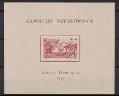 """ININI - BLOC FEUILLET N° 1 NEUF * TB De 1937 """" EXPOSITION INTERNATIONALE ARTS ET TECHNIQUES 1937 """" - Ohne Zuordnung"""