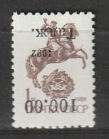 TADJIKISTAN - N°8a ** (1992) T.P D'URSS Avec Surcharge Renversée - Tajikistan