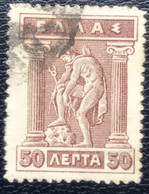 Greece - Griekenland - P3/28 - (°)used - 1914 - Michel 200 - Hermes - Gebraucht