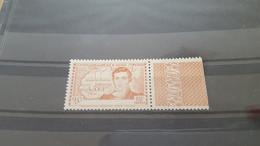 LOT516536 TIMBRE DE COLONIE COTE IVOIRE NEUF** LUXE N°141 SANS LEGANDE RARE DEPART A 1€ - Unused Stamps