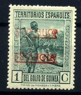 Guinea Española Nº 216Bac. Año 1932 - Non Classificati