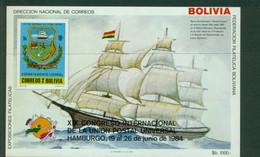 BOLIVIA 1984 Mi BL 137** 10th UPU Congress, Hamburg – Sailing Ship [A7310] - Ships