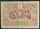 Obock (1894) N 48 * (charniere) - Unused Stamps