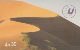 PREPAID PHONE CARD LIBIA (E67.30.2 - Libia