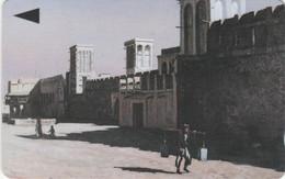 PHONE CARD BAHREIN (E67.13.2 - Bahrein